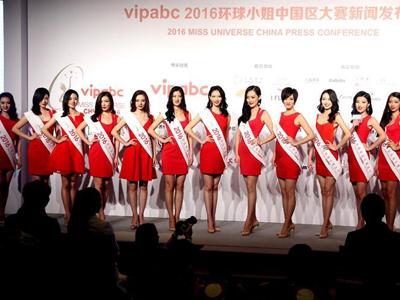 2016环球小姐中国区15强正式亮相