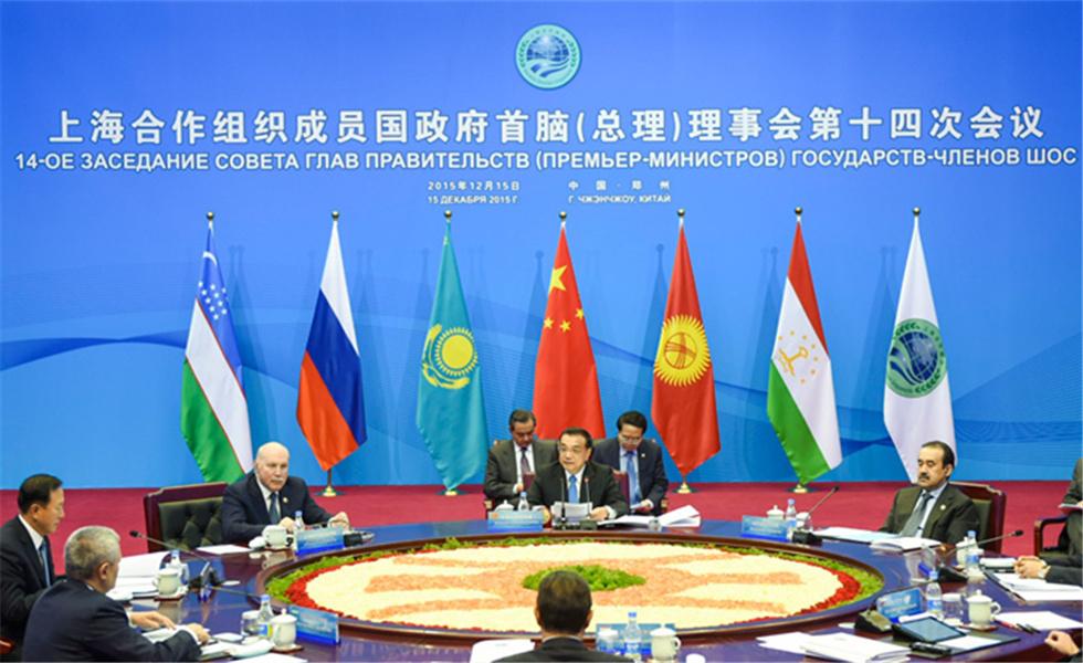 李克强主持上海合作组织成员国总理第十四次会议