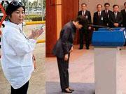 """韩国总统朴槿惠密友""""干政""""丑闻"""