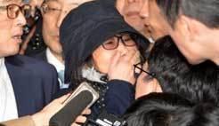 朴槿惠'闺蜜'崔顺实抵检察厅接受调查 称自己'背负死罪'