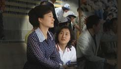 朴槿惠'闺蜜'崔顺实回国接受调查 韩媒称其有'十宗罪'