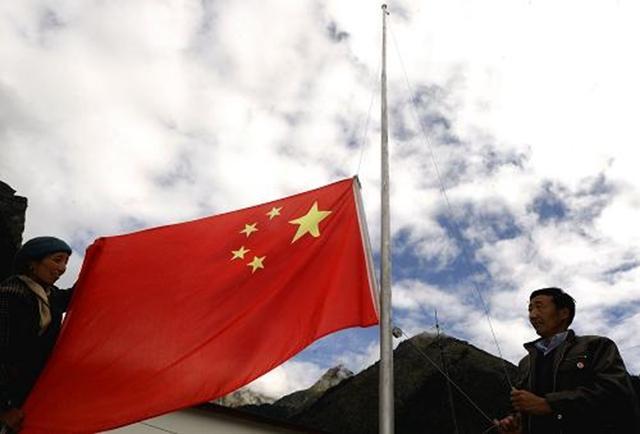 中国人口最少的乡仅32人