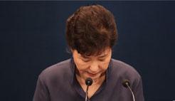 朴槿惠提名金秉准为新总理意味着将退居二线