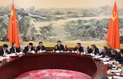 中央全面深化改革领导小组第二十九次会议