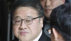 韩检方逮捕朴槿惠核心幕僚 涉嫌向大企业强制集资