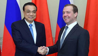 李克强同梅德韦杰夫共同主持中俄总理第二十一次定期会晤