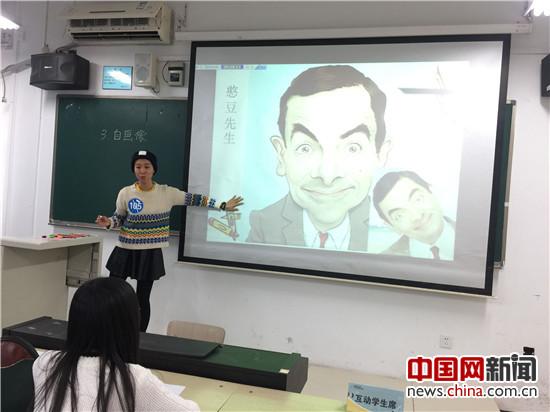 北京联合大学举办第二届未来教师教学技能大赛