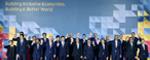 APEC第二十三次领导人非正式会议