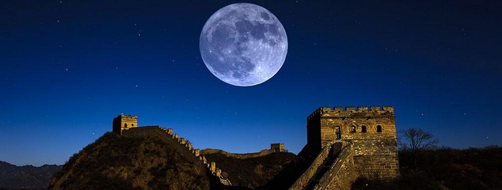 高清组图:金山岭长城70年来最大'超级月亮'