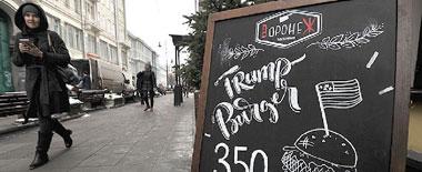"""莫斯科一餐厅推出""""特朗普""""汉堡 5美元一份"""