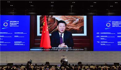 习近平第三届世界互联网大会开幕式上发表视频讲话