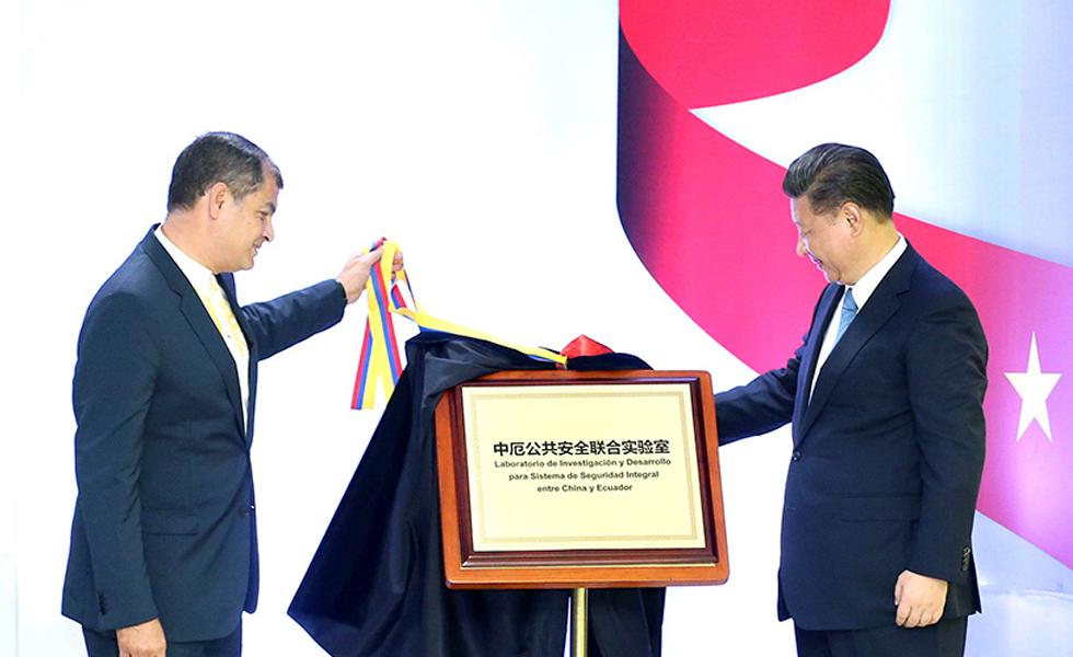 习近平同厄瓜多尔总统出席中厄合作项目揭牌仪式