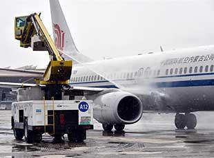 北京降雪致首都机场部分航班延误或取消