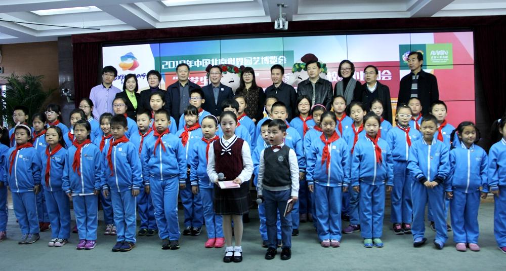 '园艺生活好课堂'走进校园小小世园会为2019北京世园会加油