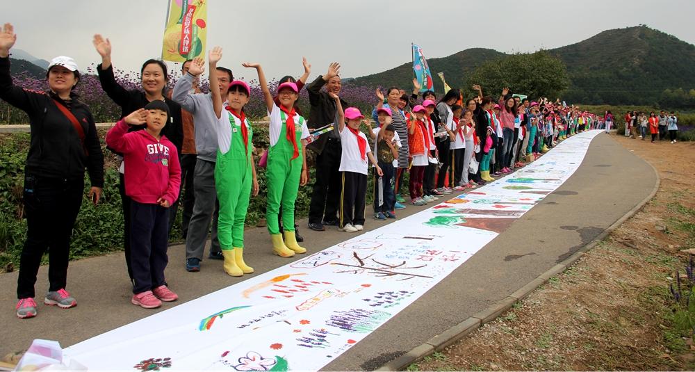 """百名""""世园小使者""""畅想2019北京世园会"""