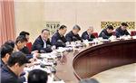 政协双周会聚焦舌尖上的安全 委员们说了啥?