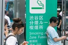 【中外观】各国控烟有何招数