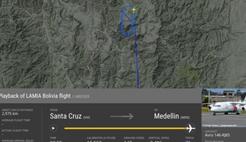 一架客机在哥伦比亚坠毁 伤亡情况不明