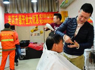 郑州一发廊每天抽1.5小时为环卫工免费理发