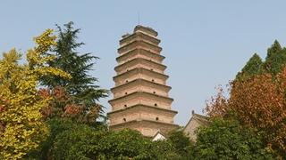 Buddhist Ancestral Temple