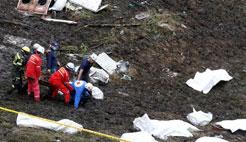 巴西联赛冠军队遭遇空难 巴西宣布哀悼三日