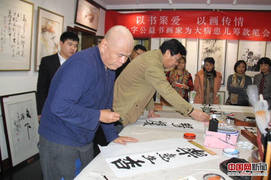 北京12位公益书画家捐献30幅字画 为救大病患儿将展卖