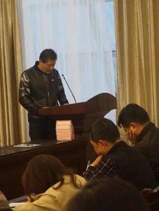 四川召开专项整治会议 宣读《倡议书》