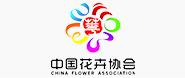 中国花卉协会