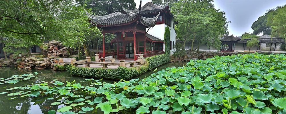 江南古典园林