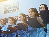 """国家公祭日将至 大学生诗歌朗诵打开""""记忆之盒"""""""