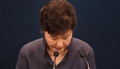 外媒:韩国迎总统弹劾日 朴槿惠何去何从引关注
