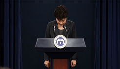 韩国通过总统弹劾案 朴槿惠将会见韩国国务委员