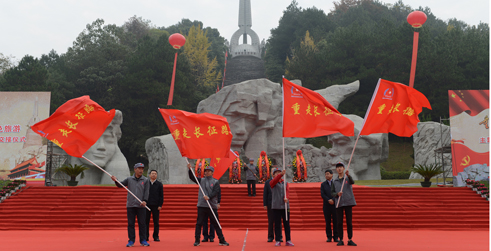 '重走长征路'红色游于广西兴安开启转折之旅