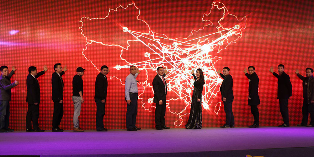 高清组图:加多宝春节回家公益大联盟第五季开启