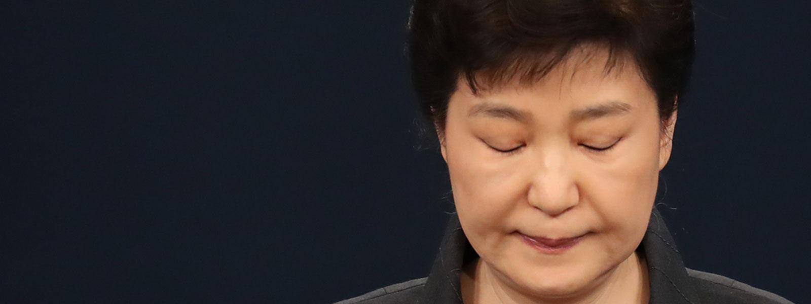 丑闻拖垮朴槿惠 中韩关系关键仍在萨德