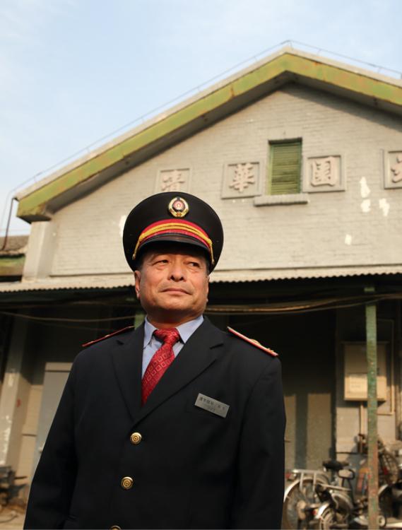 刘凤强:百年清华园小站的末任站长