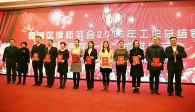 北京市西城区成立红十字律师法律服务团