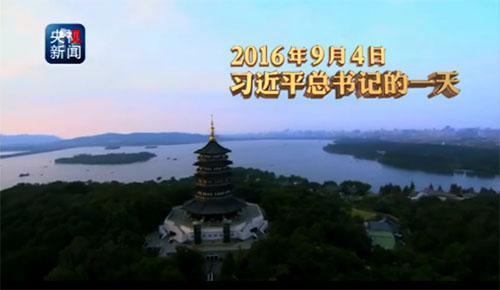 视频截图:微视频《习近平总书记的一天》
