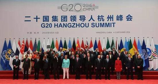G20杭州峰会|二十国集团成员和嘉宾国领导人合影