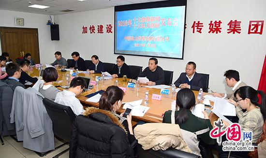 中电传媒发布2016年度能源、电力十大新闻