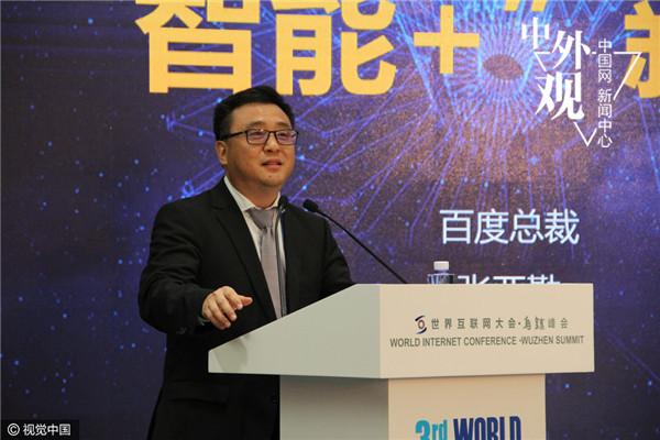 AlphaGo再掀人工智能热 看国外如何布局AI产业