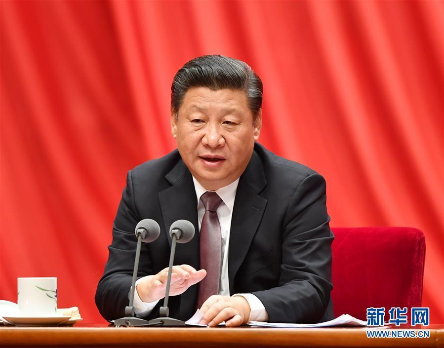 1月6日,中共中央总书记、国家主席、中央军委主席习大大在中国共产党第十八届中央纪律检查委员会第七次全体会议上发表重要讲话。 新华社记者李涛 摄