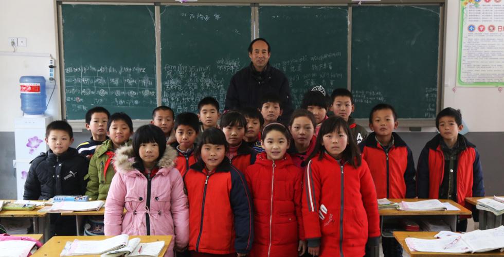 贫困乡村的盲人教师