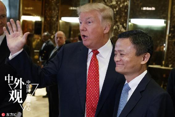 马云成/当地时间2017年1月9日,美国纽约,美国候任总统特朗普在纽约...