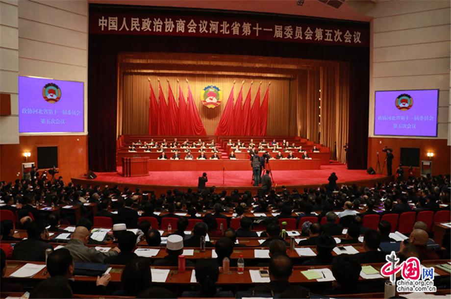 河北两会开幕 赵克志:确保政协政治有地位、建言有机会