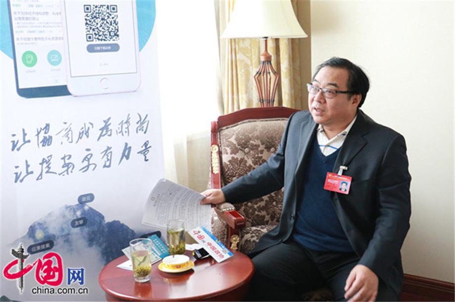 河北政协委员刘勇:精准扶贫项目选择权决定权要下移