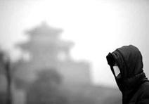 北京市空气重污染应急预警分级是怎样的?