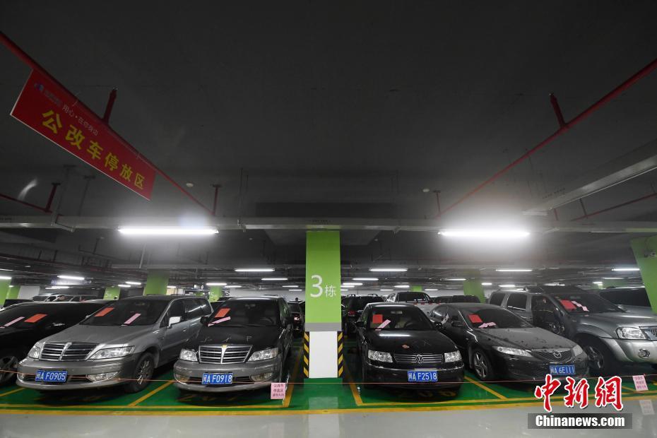 福州将拍卖350台市直机关公务用车