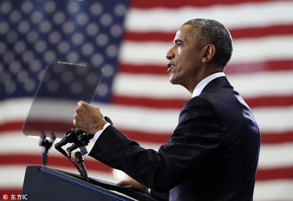美国参议院拟通过废除奥巴马医改预算决议案