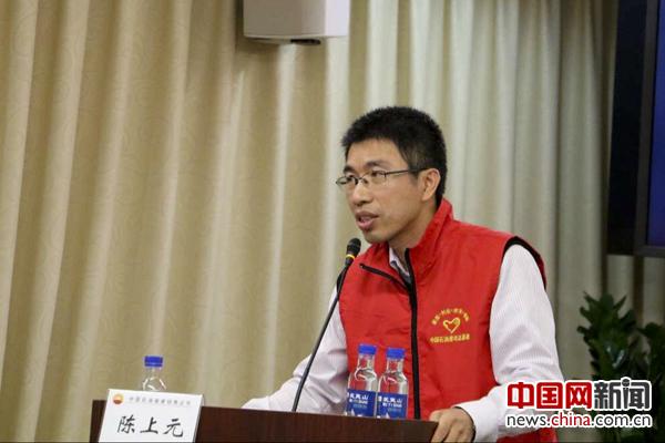 中石油福建分公司党群处处长陈上元介绍中石油福建分公司的公益项目。